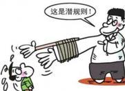 OPPO再次与中国电信合作 角色谁来定?