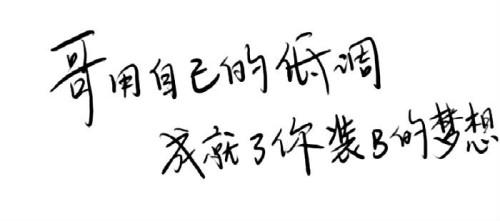 侃哥涨姿势冬至为什么吃饺子 雷军又被玩坏了