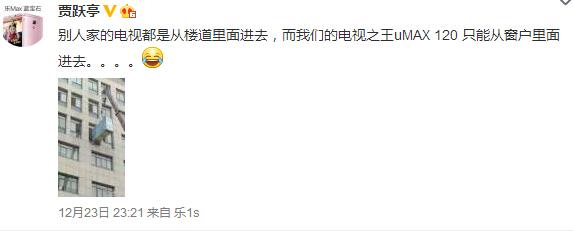 侃哥来了:贾跃亭发微博自己打脸 雷军又调皮了!