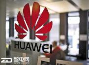 华为双品牌探路美国市场:高端机两年后要超苹果