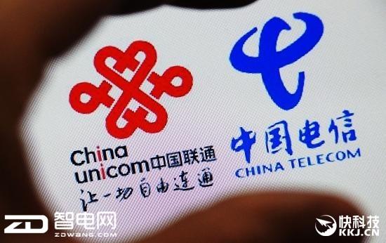 """抗击移动!中国联通、中国电信正式""""在一起"""""""