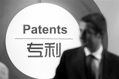 2015手机专利排名,OPPO专利,OPPO