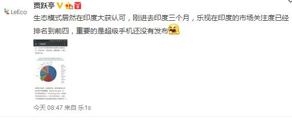 侃哥来了:看周鸿�t贾跃亭马云最近都装了啥X?