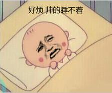 侃哥:京东网站现302低级错误 网友们的猜测给跪了