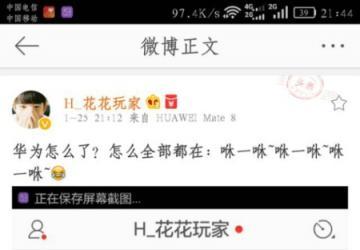 侃哥:华为被马云怎么啦?iPhone 8咱能低调点吗