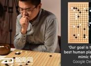 人工智能AlphaGo已接近人脑 下一场比赛谁又会败