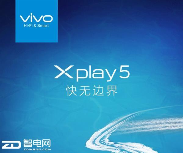 科技早报:vivo将推双曲屏手机 高通与联想签署专利授权