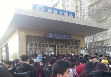 侃哥:一周两起事故地铁求司机心里阴影面积 李湘加盟360