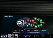 海尔发布U+战略2.0  积极拥抱物联网新时代