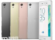 科技早报:LG双屏手机发售 大疆实施以旧换新服务