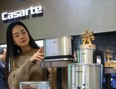 专为年轻人健康早餐打造 卡萨帝mini系列生活家电亮相AWE
