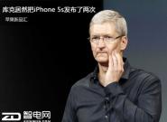 iPhoneSE正式发售!我选择死亡