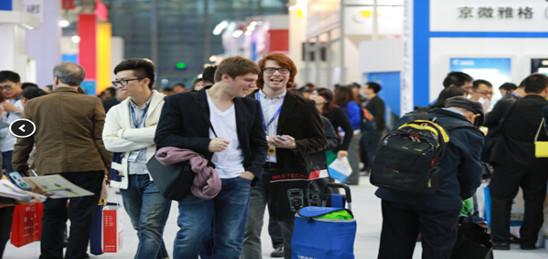 2016深圳第87届中国电子展将于4月8日在深圳会展中心举办