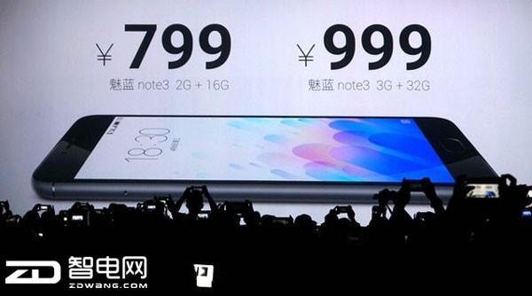 799元魅蓝Note3玩情调的完美?看白永祥是这样演绎的