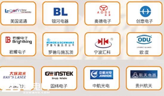 中国电子展,物联网,电子行业