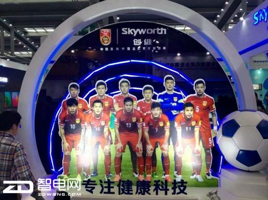 OLED显示技术,创维OLED有机电视,CITE2016