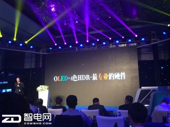 创维电视,OLED有机电视,4色HDR