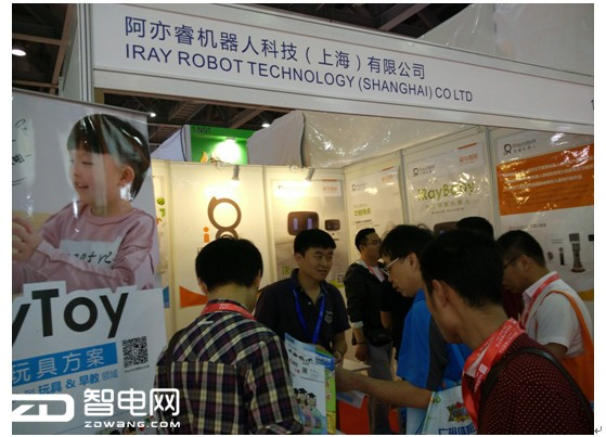 """iRayrobot智能儿童玩具""""嘻哈熊""""广州国际玩具展精彩回顾"""