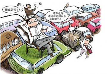 侃哥:李想要造情怀中汽车?苹果卖不动了肿么办