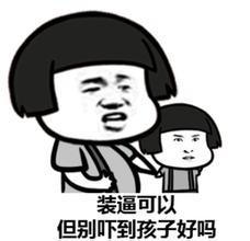 侃哥:网友批小米I/O大会耍猴 诺基亚被微软易主