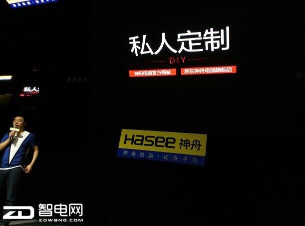 神舟电商总监谷彦辉登场 618线上活动不断