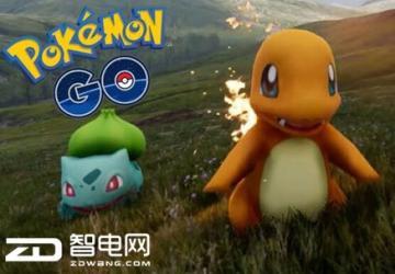 科技来电:pokemon go无缘中国区 山寨版紧急救场