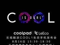 乐视酷派cool1生态手机发布会图文专题直播