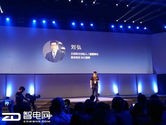 """刘弘坦言""""乐视+酷派""""使命:要改变手机行业格局"""