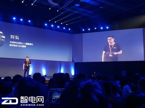 """刘弘坦言""""乐视+酷派""""使命要改变手机行业格局"""