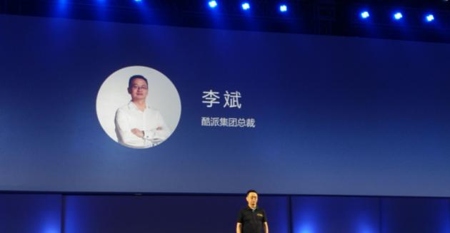 乐视酷派cool1发布会开始  酷派集团总裁李斌发表讲话