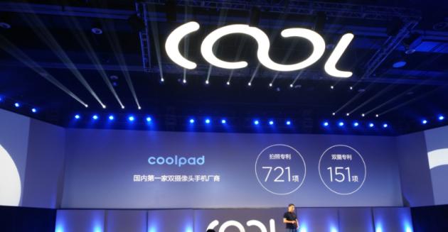 """重新定义""""真双摄"""":深度解读cool1是怎样的一个手机?"""