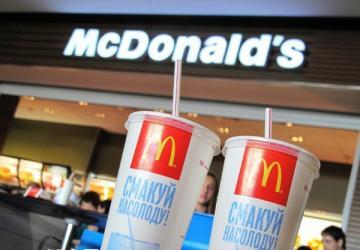 科技来电:中信欲收购麦当劳 一加合并氢氧OS