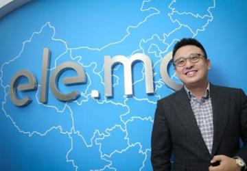 科技来电:饿了么批上海人 iPhone7高额税