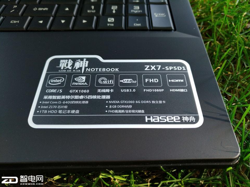 一款诚意十足的笔记本 神舟战神ZX7-SP5D1开箱图赏