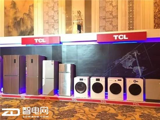 三军联动开拓国际市场 TCL冰箱洗衣机影响力不断提升