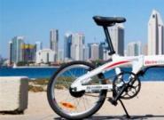 Electrobike推出轻量级电动自行车AIR33