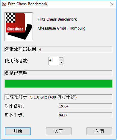 10系游戏本也有高性价比 神舟战神ZX7-SP5D1全方位评测