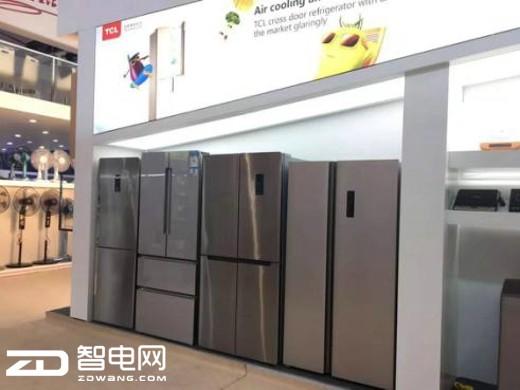 """TCL冰箱洗衣机""""炫技""""广交会 高端国际化趋势明朗"""