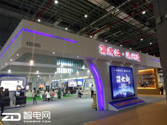 2016中国国际厨房博览会正式开幕 地址上海国家会展中心