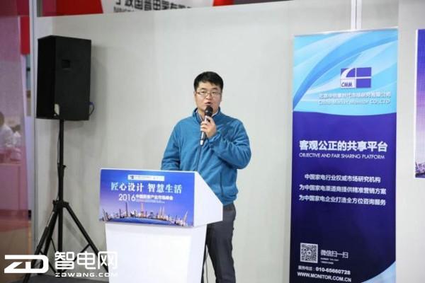 匠心设计 智慧生活!看看2016中国厨房产业市场峰会说了啥?