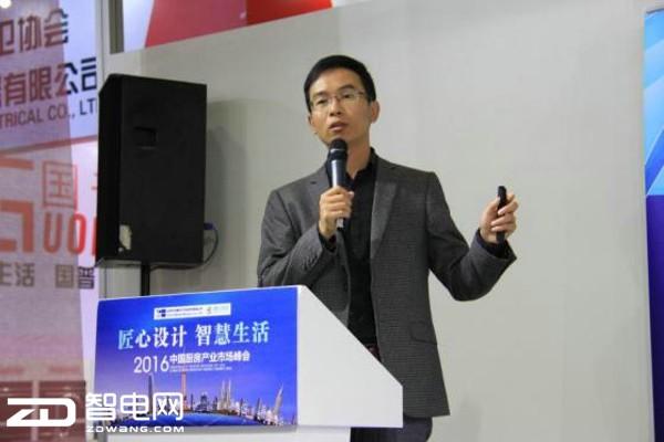 用户需求,峰会时间,中国厨房产业