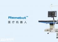 机器人对未来医疗事业的发展 介绍几款医疗机器人