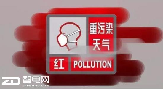 最强雾霾来袭  便携式空气净化器来了