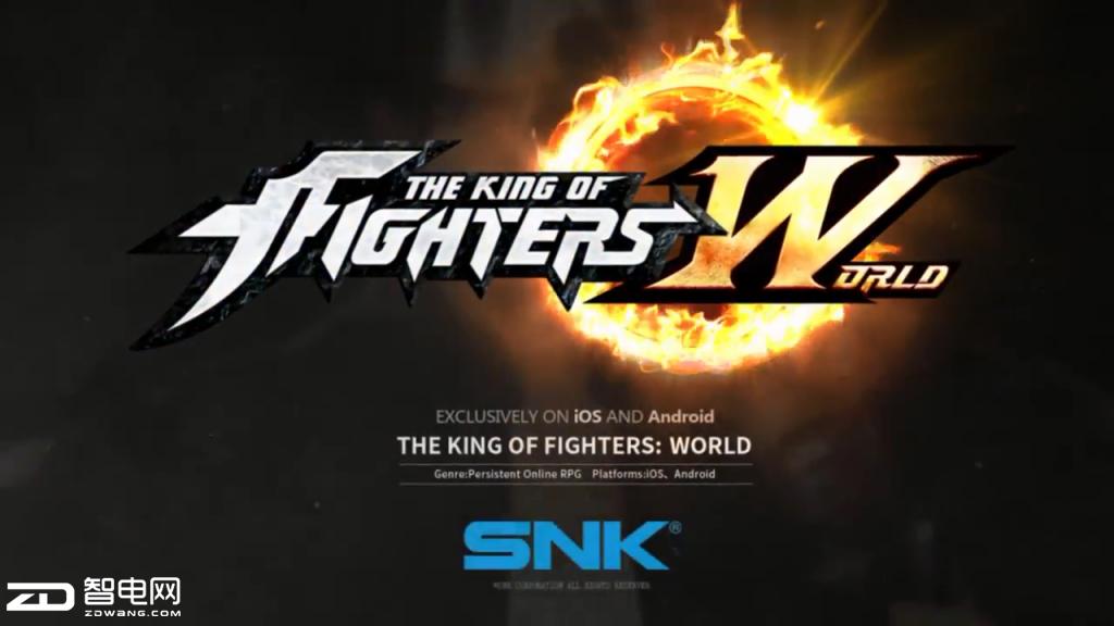 SNK公布《拳皇:世界》宣传片 率先登陆中国
