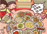 海尔多头燃气灶:坐等团圆饭不如做顿团圆饭!
