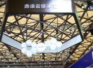 """卡萨帝将于AWE发布世界首创""""F+""""品类冰箱"""