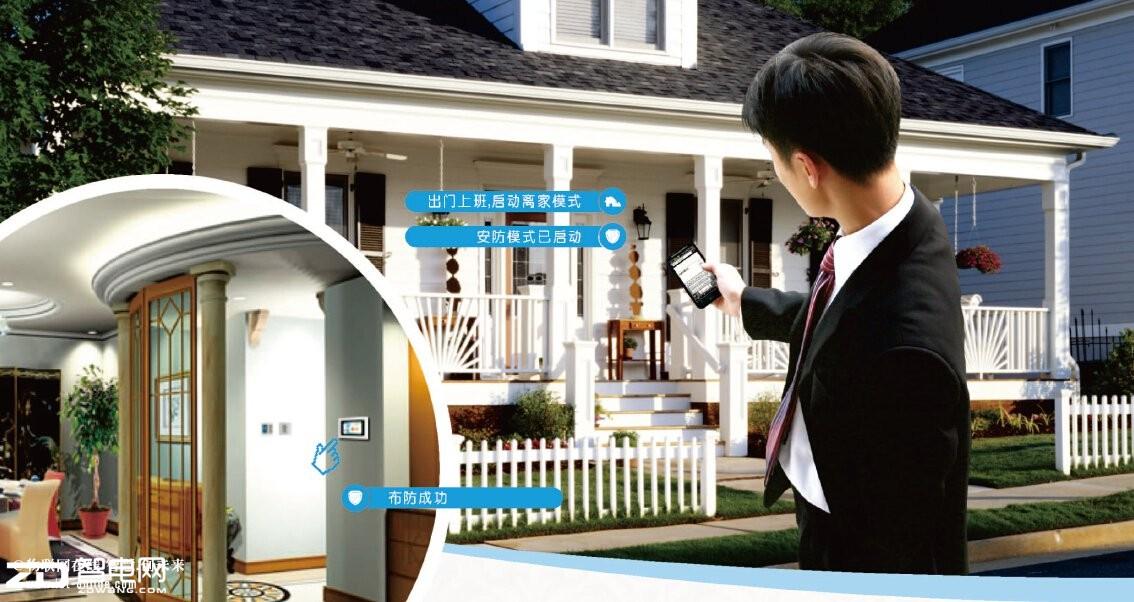 安防设备将是智能家居设备销量重头