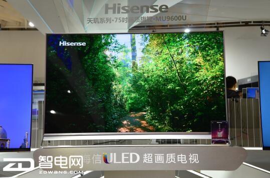电视画质新标杆 海信75英寸天玑系列ULED旗舰新品发布