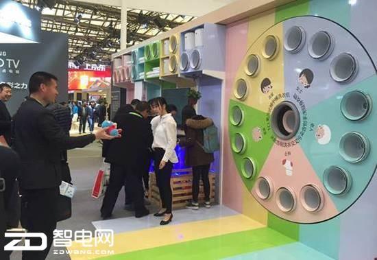全球600家企业齐聚家博会 TCL冰箱洗衣机打造中国制造新名