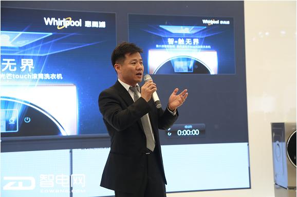 百年惠而浦参展2017AWE 智能新品光芒Touch首亮相